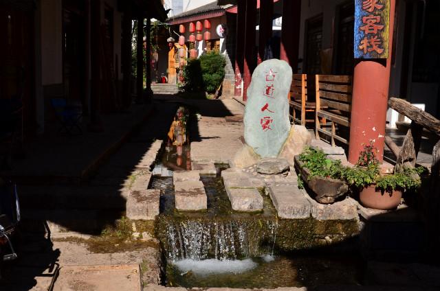 束河古鎮4