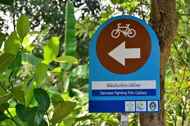 自転車案内板