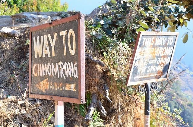 チョムロンへ