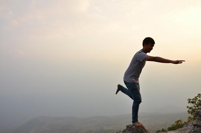 Daeng Cliff