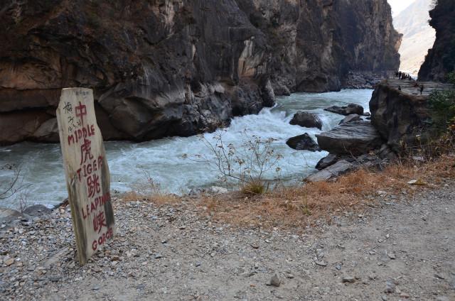 虎跳峡31