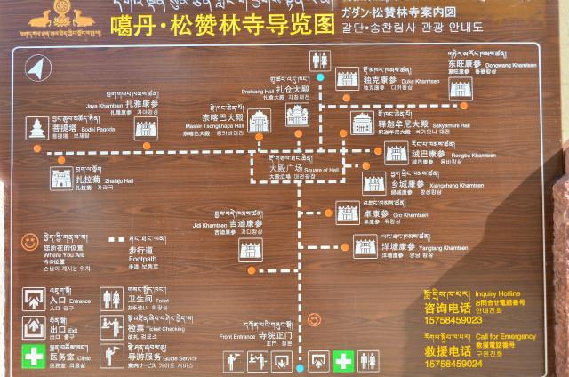 松賛林寺10