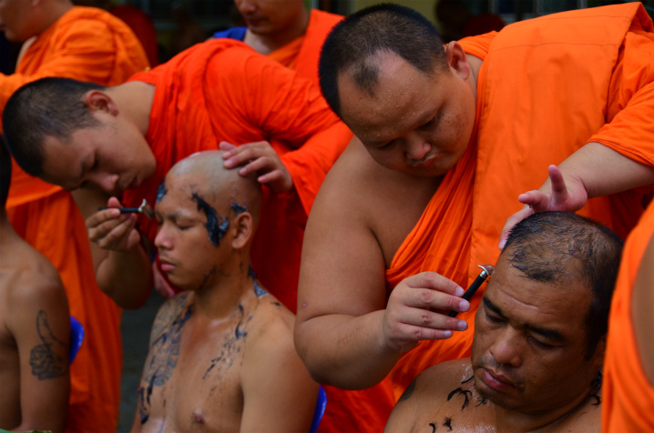 Nakhon Pathom / Thailand