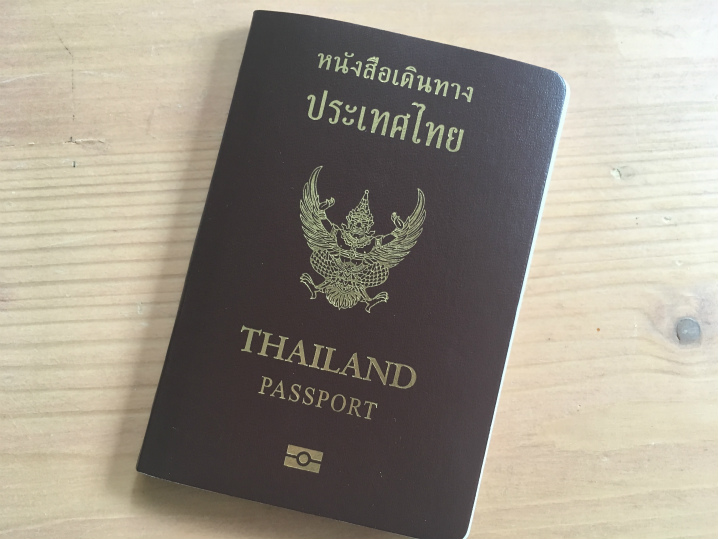 thaipassport4